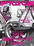BiCYCLE CLUB(バイシクルクラブ) 2016年 09 月号