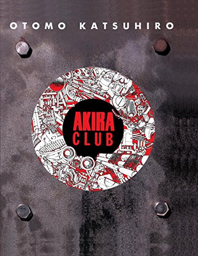 Akira Clubの詳細を見る