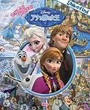 さがして! みつけて! アナと雪の女王 (FIND BOOK)