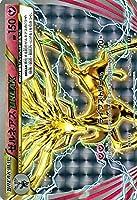 ポケモンカードゲームSM/ゼルネアスBREAK/THE BEST OF XY