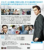 ホワイトカラー シーズン2 (SEASONSコンパクト・ボックス) [DVD] 画像