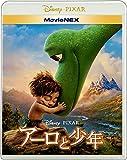 アーロと少年 MovieNEX[Blu-ray/ブルーレイ]