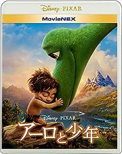 アーロと少年 MovieNEX [ブルーレイ+DVD+デジタルコピー(クラウド対応)+MovieNEXワールド] [Blu-ray]