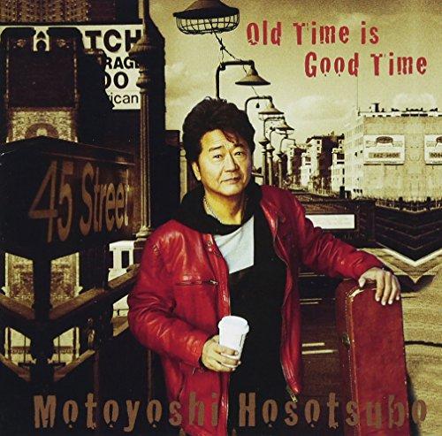 [画像:45周年記念ALBUM 「Old Time is Good Time」]