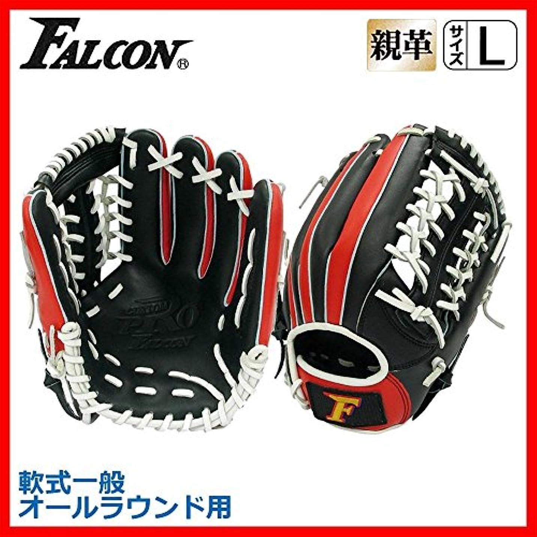 レクリエーションコア技術FALCON ファルコン 野球グラブ グローブ 軟式一般 オールラウンド用 Lサイズ ブラック×ホワイト FG-6510