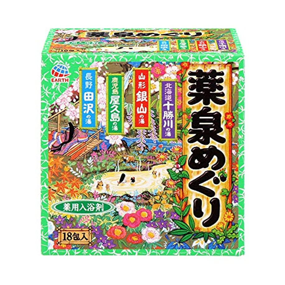 ストレンジャーコロニー苦悩【医薬部外品】薬泉めぐり 入浴剤 [18包入]