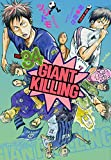 GIANT KILLING(34) (モーニング KC) 画像
