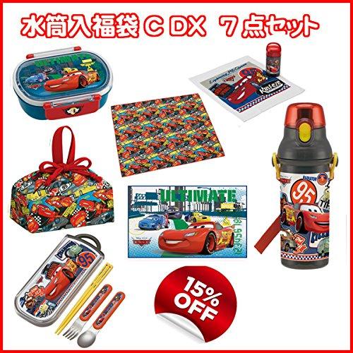 カーズ (cars) 水筒入ランチ福袋C DX  7点セット...