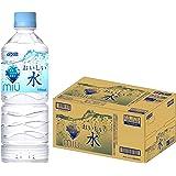 ダイドー ミウ おいしい水 550ml ×24本