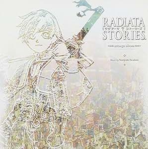 ラジアータ・ストーリーズ アレンジアルバム