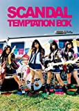 TEMPTATION BOX
