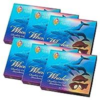 ハワイお土産 アイランドプリンセス ホエールマカデミアナッツチョコレート 6箱セット