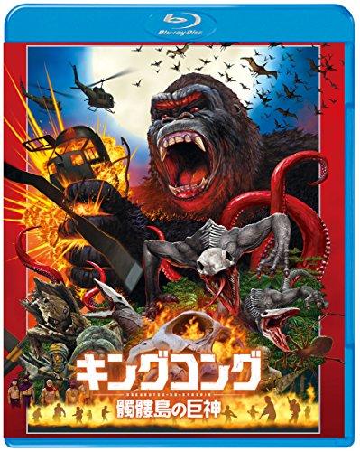 キングコング:髑髏島の巨神 ブルーレイ&DVDセット(初回仕様/2枚組/デジタルコピー付) [Blu-ray]の詳細を見る