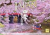 JAPAN 四季彩りの日本 2019年 カレンダー 壁掛け SB-1 (使用サイズ 594x420mm) 風景