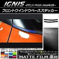 AP フロントウインドウベースステッカー マット調 スズキ イグニス FF21S 2016年2月~ オレンジ AP-CFMT1650-OR 入数:1セット(2枚)
