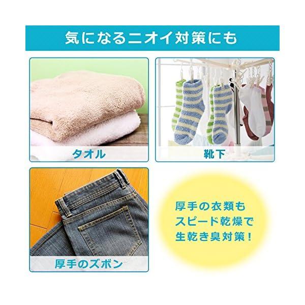 アイリスオーヤマ 衣類乾燥機 カラリエ IK-...の紹介画像7