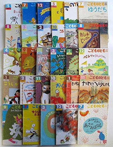 こどものとも 年中向き 絵本29冊セット (絵本古書セット)の詳細を見る