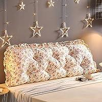 Vercart ヘッドボード ヘッドガード クッション 新生活 洗えるカバー ベッド オシャレ 背もたれ インテリア 花柄 幅110cm 高さ45cm CodeVC9996