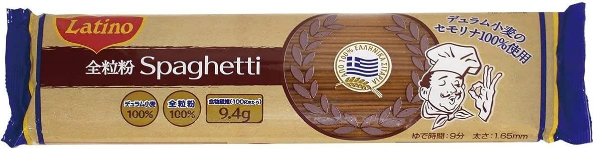 ラティーノ 全粒粉 スパゲッティ 350g ×6個 [ 1.65mm デュラム小麦100% ギリシャ産 ]