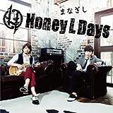 まなざし♪Honey L DaysのCDジャケット
