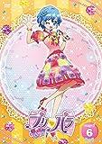 プリパラ Stage.6[DVD]
