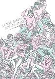 オールナイトニッポンi おしゃべや Rm008「おしゃべやとお土産」[QWBE-20012][DVD] 製品画像