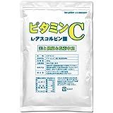 ビタミンC 900g (1kgから変更) L-アスコルビン酸 粉末 100%品 食品添加物