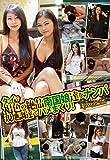 タイで褐色の絶品南国娘達をナンパ現地調達でハメまくり! Episode.02 絶品南国娘達シリーズ (ビッグモーカル)
