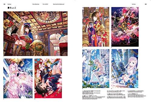 絵師100人 ver.3 - The Best Masterpieces of 100 Eshi