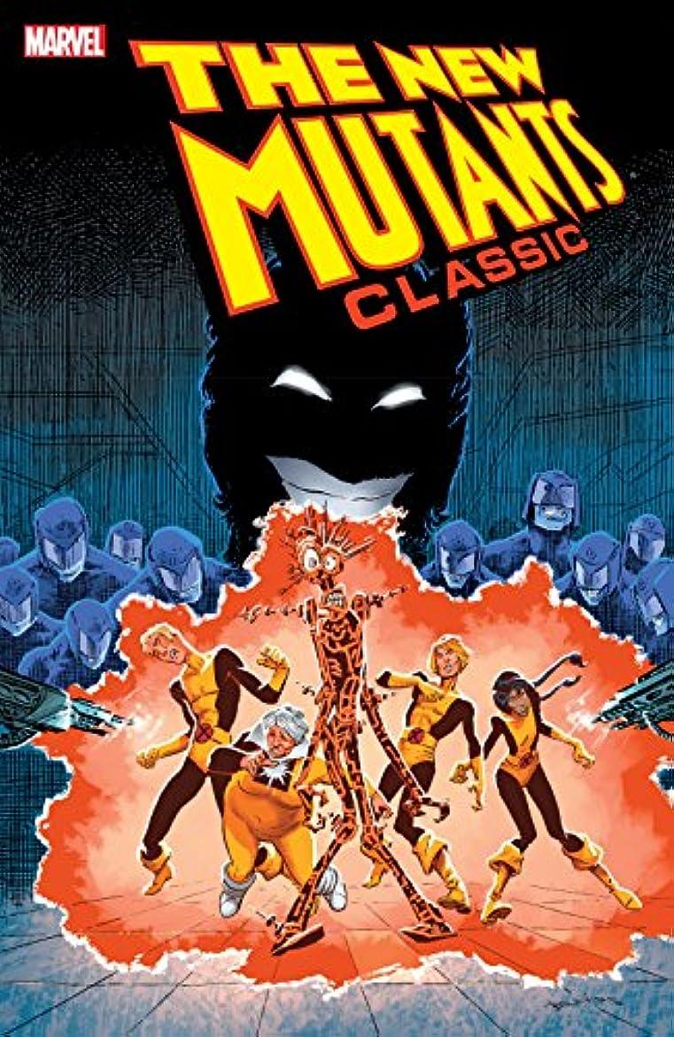 バックアップ望ましいエンディングNew Mutants Classic Vol. 7 (New Mutants (1983-1991)) (English Edition)