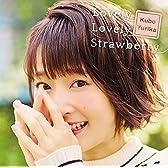 Lovely Lovely Strawberry(通常盤)