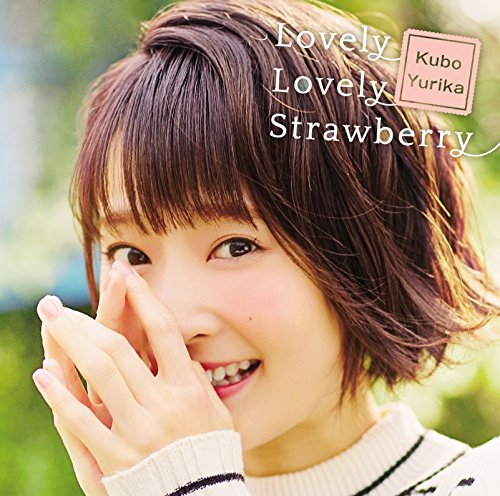Lovely Lovely Strawberry(通常盤)