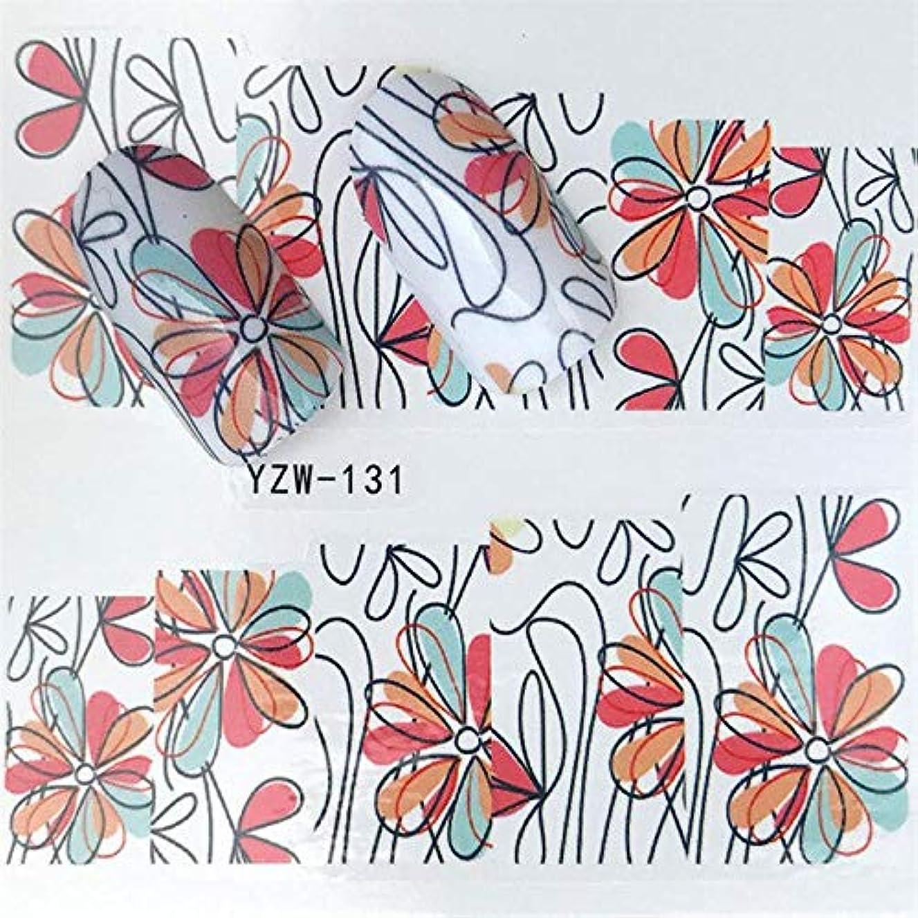 同じ性格繊毛SUKTI&XIAO ネイルステッカー ブラックフラワーレース/フルーツ/アイスクリームデザインネイルアート水デカール転送ネイルステッカー装飾エレガンスマニキュアツール