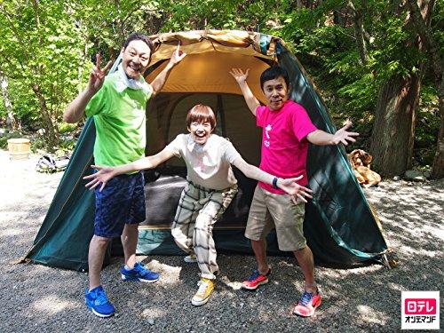 「キャンプの聖地 山梨・道志村でリベンジの旅」第2話