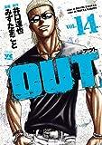 OUT 14 (ヤングチャンピオン・コミックス)