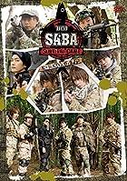DVD SABA SURVIVAL GAME SEASON IV #1(通常盤)