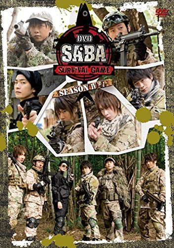 DVD SABA SURVIVAL GAME SEASON IV #1[DVD]