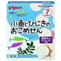 ピジョン ベビーおやつ 元気アップカルシウム 小魚とひじきのおこめせん 2袋入×12個