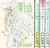 WISH コミック 全4巻完結(Asuka comics DX) [マーケットプレイス コミックセット]