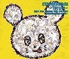 [Amazon.co.jp限定]キュウソネコカミ THE LIVE-DMCC REAL ONEMAN TOUR 2016/2017 ボロボロ バキバキ クルットゥー(3CD)(通常盤)(キュウソネコカミ THE LIVE-MC集-がダウンロードできるシリアルナンバー付きCDサイズポストカード Amazon ver.)