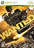 「WANTED」の画像