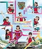 エビ中 夏のファミリー遠足 略してファミえん in 長岡2015[Blu-ray/ブルーレイ]