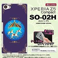 SO02H スマホケース Xperia Z5 Compact SO-02H カバー エクスペリア Z5 コンパクト ソフトケース メリーゴーラウンド 紺 nk-so02h-tp1505