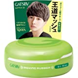 Gatsby Moving Rubber Air Rise, 80g
