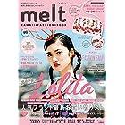 melt KAWAII FASHION BOOK 00 (バラエティ)