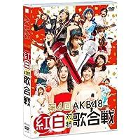 第4回AKB48 紅白対抗歌合戦