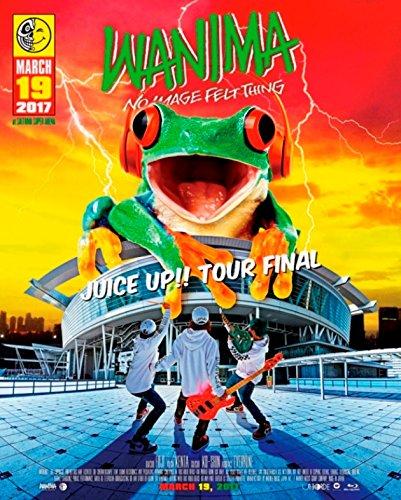 [画像:JUICE UP!! TOUR FINAL(Blu-ray)]