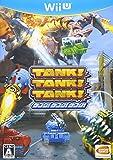 BANDAI NAMCO Gamesその他 TANK!TANK!TANK! WUP-P-ATKJの画像