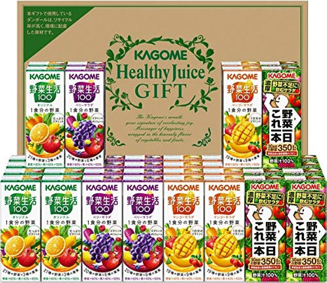 浴室確かにロイヤリティカゴメ 野菜飲料バラエティギフト(紙パック) KYJ-50