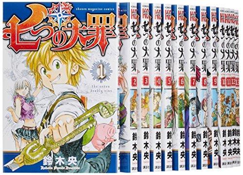 七つの大罪 1-23巻コミックセット (少年マガジンコミック...
